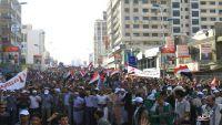 ثوار إب في الذكرى السادسة لثورة فبراير: مستمرون في ثورتنا (تقرير)