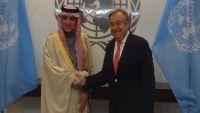 الجبير: الانقلابيون يرتكبون جرائم حرب في اليمن من بينها تجنيد الأطفال