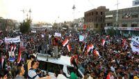 """المحلل السياسي ياسين التميمي يكتب لـ""""الموقع بوست"""" عن ثورة فبراير التي لا تزال تثور!"""