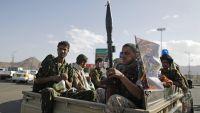 عمران.. مليشيات الحوثي تطلق الرصاص عشوائياًً في إحدى النقاط وإصابة مواطن