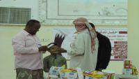 """""""قطر الخيرية"""" تدشن حملة """"أغيثوهم"""" لأكثر من 7 ألف نازح بمحافظة حضرموت"""