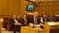 المجلس الاقتصادي العربي يختتم اعماله في القاهرة بمشاركة اليمن