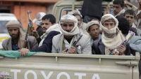 عمران.. قيادي حوثي يطالب المدرسين بالصبر على انقطاع المرتبات أو التوجه إلى جبهات القتال