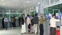 ضمن حصارها المتواصل لمدينة تعز.. المليشيات تراقب حركة التحويلات المالية (تقرير)