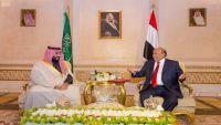السعودية توافق على إيداع ملياري دولار في البنك المركزي اليمني لدعم الاستقرار المالي