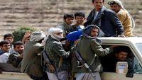 مقتل وجرح 20 شخصا اختطفتهم المليشيا من مدينة إب أثناء نقلهم لجبهة عتمة