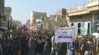 مدارس عمران تعلن إضراباً مفتوحاً عن التعليم ومدير مكتب التربية يستبدل المرتبات بسلال غذائية