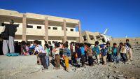 ميليشيا الحوثي والمخلوع صالح دمرت 1700 مدرسة وحولتها إلى ثكنات عسكرية
