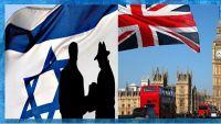 بعد أن أسست لها دولة.. بريطانيا قد تتخلى عن إسرائيل بسبب قناة الجزيرة