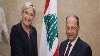 بسبب الحجاب.. مرشحة الرئاسة الفرنسية لوبن ترفض دخول دار الفتوى بلبنان