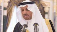 """السعودية توفر 200 ألف فرصة عمل من توطين الوظائف في """"المولات"""""""