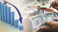 «بلومبيرغ»: كيف تداركت السعودية أزمتها النقدية؟
