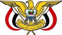 هادي يمنح خمسة قادة عسكريون أوسمة الشجاعة بينهم أربعة شهداء