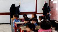 مدارس الحديدة على وشك التوقف النهائي (تقرير)