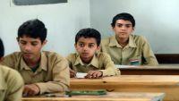 عمران.. مليشيا الحوثي تفرض جباية مالية على طلاب المدارس وتجبرهم على التسول