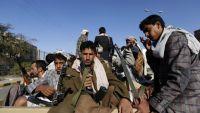 مليشيا الحوثي تختطف تربوي في عمران بتهمة بيع أحجار كريمة