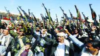 رحلة الحوثيين من قم إلى صعدة والدعــم الإيراني في اليمن
