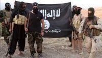 فايننشال تايمز: عناصر داعش الفارين من القتال في العراق وسورية يخططون للانتقال إلى اليمن