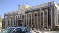 الحكومة تطلب من ولد الشيخ الضغط على المليشيا لتوجيه موارد الدولة إلى البنك المركزي