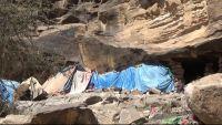 النازحون في الضالع ..معاناة مستمرة وأوضاع إنسانية صعبة ( تقرير خاص )
