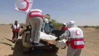 الصليب الأحمر ينتشل 8 جثث لقتلى حوثيين في صرواح غرب مأرب