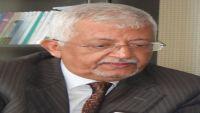 ياسين سعيد نعمان: صالح عاش بالدم وحكم بالدم وسيموت وهو يلعق الدم
