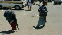 تقرير حقوقي: الحوثيون جندوا قرابة 2000 طفل خلال عامين