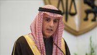 ولد الشيخ يبحث مع وزير الخارجية السعودي مستجدات الأزمة اليمنية