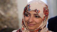 شبكة cnn تصنف توكل كرمان ضمن أهم سبع شخصيات نسوية في العالم العربي (فيديو)