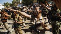 اليمن.. شراكة هشة في حكومة الانقلاب