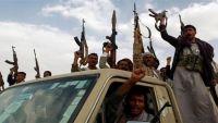 حجة.. مقتل طفلة إثر إطلاق مليشيا الحوثي النار بشكل عشوائي