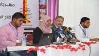 يتضمن العديد من الأعمال.. مهرجان في عدن يستهدف إعادة الروح المفقودة للسينما (تقرير)
