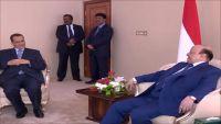 ما احتمالات تسوية أزمة اليمن في ضوء اجتماع لندن؟