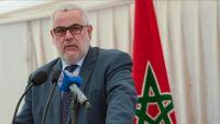 بنكيران يطالب حزبه بعدم التعليق على تكليف رئيس حكومة بدلًا عنه