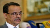 ولد الشيخ يجري مباحثات بألمانيا ضمن تحركاته لحل الأزمة اليمنية