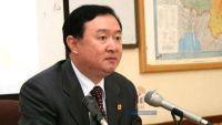 السفير الصيني يؤكد استعداد بلاده في إعادة البناء الاقتصادي لليمن