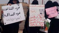 احتجاجات لنساء أمام معسكر القوات الإماراتية بعدن تطالب بالكشف عن مصير ذويهن المخفيين قسريا (فيديو)