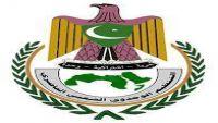 الناصري بتعز يطالب بإلغاء قرارات التقاسم بالمحافظة وإنهاء أي تشكيلات خارج مؤسسات الدولة
