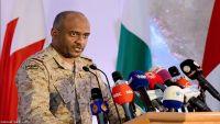عسيري: ميناء الحديدة تحول لقاعدة تستهدف الملاحة الدولية ولن يبقَ تحت سيطرة الحوثيين