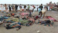 القوات الإماراتية: التحقيقات الأولية تشير أن قارب اللاجئين الصوماليين لم يستهدف من قواتنا