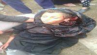 مقتل طفلة برصاص قناص حوثي في الشقب جنوب تعز