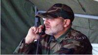 إسرائيل: بدر الدين القائد العسكري لحزب الله قتل من داخل جماعته