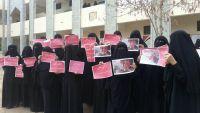 """الحديدة.. """"المعلمين"""" تدين تعسفات الحوثيين بحق التربويين وتطالب الشرعية سرعة صرف المرتبات"""