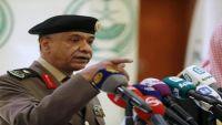 مسؤولون سعوديون: جناح القاعدة في اليمن يفقد قدرته على شن هجمات في الخارج