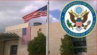 الولايات المتحدة تفرض عقوبات على أفراد وشركات لتعاملهم التجاري مع إيران