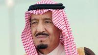 منح الملك سلمان جائزة الشخصية القيادية الفخرية الخليجية للـمسؤولية في مجال رعاية الأيتام