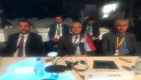 اليمن يشارك في مؤتمر أمني دولي في الإمارات