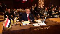هادي: نحن على مشارف النصر والحرب لم تطل لكن المؤامرة والإعداد لها كانت كبيرة وعميقة