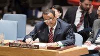 المبعوث الأممي إلى اليمن يحث مجلس الأمن على إنهاء الانقلاب