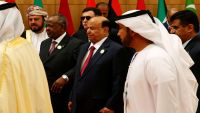 اليمنيون يصابون بإحباط شديد من نتائج القمة العربية